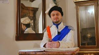 Ciacho i bestia - Tadeusz Kościuszko. Historia Bez Cenzury