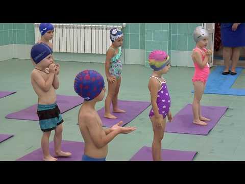 занятия в бассейне в детском саду