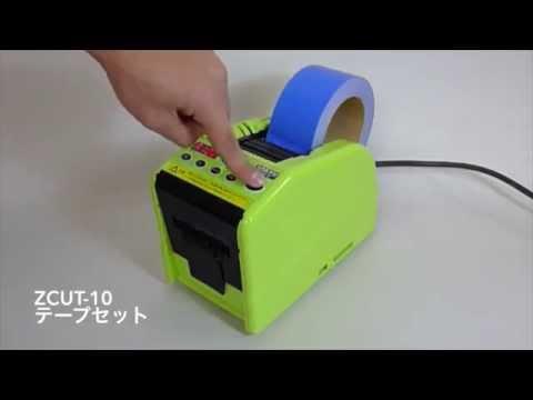 ZCUT-10 Auto Tape Dispenser
