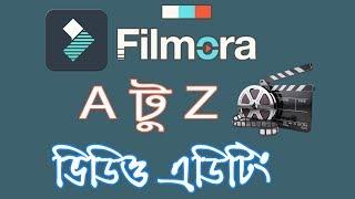 Filmora Full Video Editing Tutorial in Bangla for Beginners