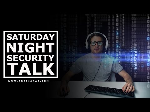 ‪04-Saturday Night Security Talk (Password Cracking) By Eng-Yasser Ramzy | Arabic‬‏