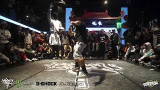 Floor Phantom,p Rock,ghostwalk,que Rock,t Rock-judgeshow-dragonstyle 12th Anniversary Jam