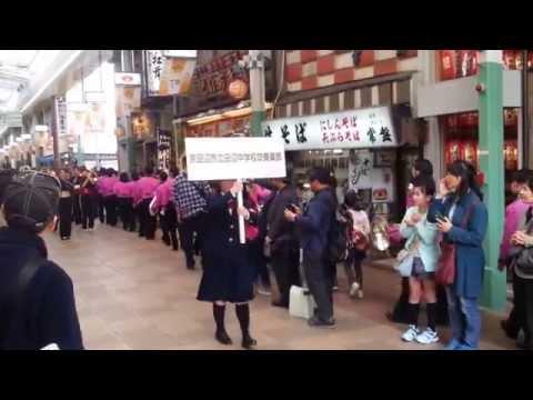 さくらパレード2015京田辺市立田辺中学校