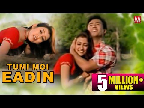 Tumi Moi Eadin| Junbai | Manas Robin | Nayan Nilim | Barsharani Bishaya