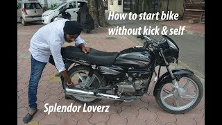 How to start bike without kick or self || Splendor Loverz