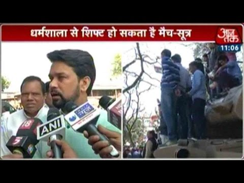 Anurag-Thakur-Slams-Himachal-CM-Virbhadra-Singh-For-Drama-In-Dharamsala-09-03-2016