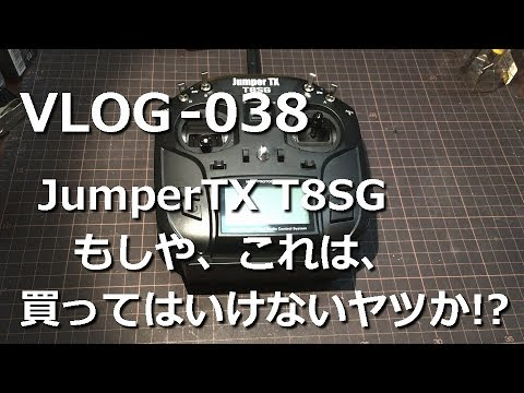 NEW! JumperTX T8SG howto Stick Calibration.