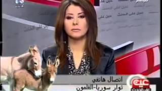 preview picture of video 'النشيد الوطني السوري الجديد المؤقت'