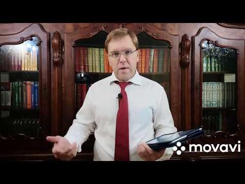 Учредительные документы юридических лиц - комментарий к ст 52 ГК РФ