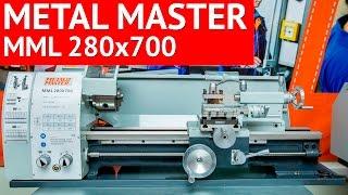 Токарные станки, Metal MasterMML 2870 (MML 280x700)