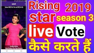 how to vote Rising star season 3 || how to vote Rising Star season 3 on live