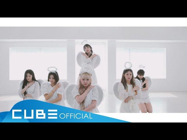 (여자)아이들((G)I-DLE) - 'Oh my god' (Special Choreography Video)