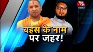 Halla Bol: Politics over communal violence in Parliament