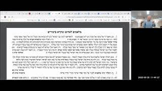 פרשת חקת - מלאכים לאדום ומקרא ביכורים