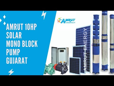 Solar Submersible Centrifugal Pump