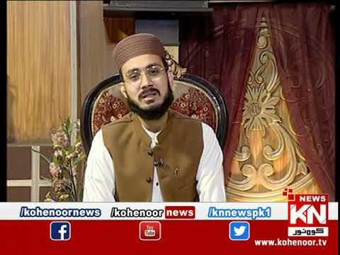 Istakhara 21 November 2020 | Kohenoor News Pakistan