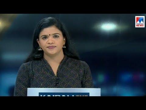 സന്ധ്യാ വാർത്ത   6 P M News   News Anchor - Shani Prabhakaran   October 18, 2018