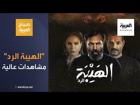 العرب اليوم - شاهد: