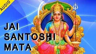 Jai Santoshi Mata | Anuradha Paudwal & Kavita Paudwal | Aarti | Musical