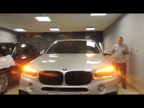 BMW X5 F15 + AUTOLIS Mobile