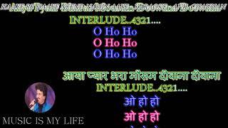 Haye Re Haye Neend Nahin Aaye - Karaoke With Scrolling