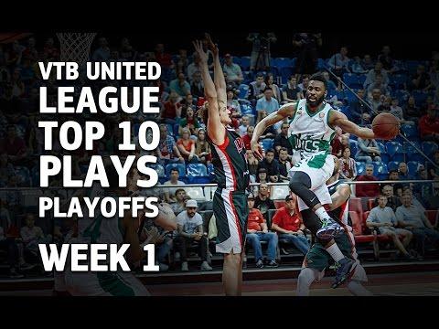 Playoffs Week 1 Top-10. VTB United League 2016-17