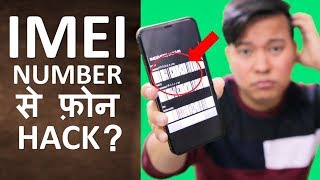 IMEI Number on Mobile Phone : Everything You Need to Know ?? - Download this Video in MP3, M4A, WEBM, MP4, 3GP
