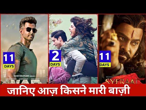 War vs Sye Raa Narasimha Reddy Collection, War Box Office Collection, War Full Movie, Hrithik, Tiger