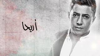 omar alabdallat أريحا ... عمر العبداللات تحميل MP3