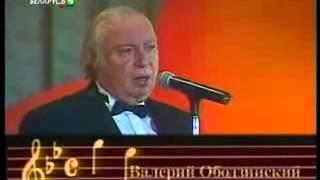 Валерий Ободзинский - Попурри (1996 г.)