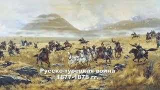 ШИПКА Владикавказ Осетия