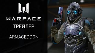"""Глобальное событие """"Армагеддон"""" в игре Warface"""