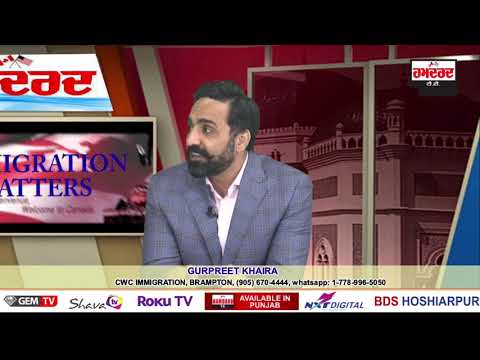 Download Immigration Matters With Gurpreet Khaira Cwc Immigration