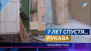 Жители разваливающегося дома в Боровичах требуют новое жилье