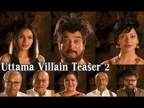Kamal Haasan's Uttama Villain Teaser - 2