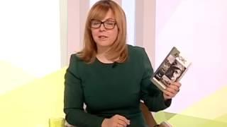 """Джеймс Джойс и его роман """"УЛИСС""""."""
