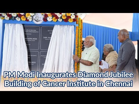 PM Modi Inaugurates Diamond Jubilee Building of Cancer Institute in Chennai