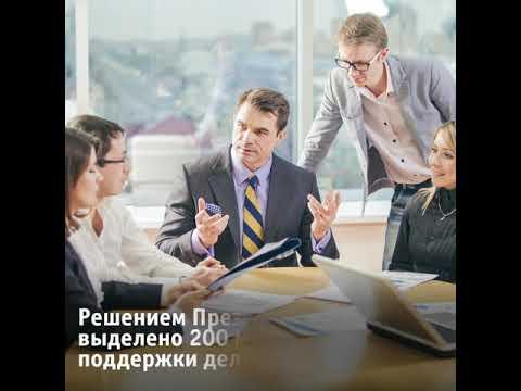 Регионам выделят 200 млрд рублей на поддержку экономики