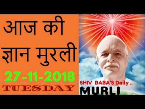 aaj ki gyan murli 27-11-2018  today's murli l bk murli today l brahma kumaris murli l aaj ki murli (видео)