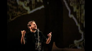 Sami Yusuf - Madad (Live) تحميل MP3