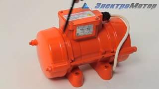 Вибратор площадочный ИВ-99Е от компании ПКФ «Электромотор» - видео 1