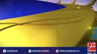 Noor e Subha-Drood Shareef 92news chanal