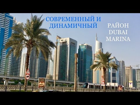 ОБЗОР MARINA VIEW APARTMENTS HOTEL 4* # ОАЭ ДУБАЙ
