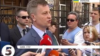 """Наливайченко: діяльність нафтобази під Києвом """"кришував"""" екс-заступник генпрокурора"""