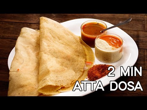 Atta Dosa Recipe – 2 Minute Healthy Indian Breakfast – CookingShooking