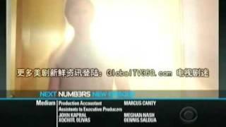 Promo CBS #609 - VO