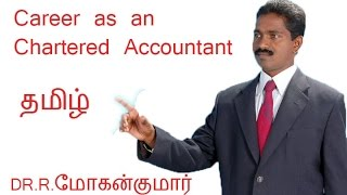 Career as a Chartered Accountant ( CA ) in Tamil
