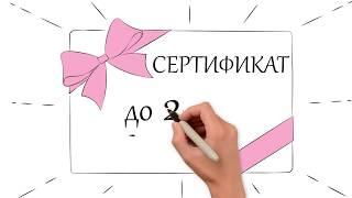 Анимационный рекламный ролик для акционного предложения компании  ИНТЕТУР.