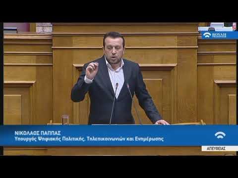 Ν.Παππάς(Υπουργ.Ψηφιακής Πολιτικής)(Κύρωση Συμφωνίας Πρεσπών)(24/01/2019)