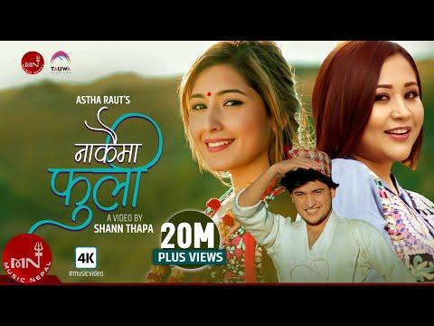 Nakaima Fuli – Astha Raut | Aanchal Sharma